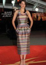 Платье в цветную полоску на бретелях
