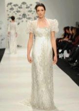 Платье в стиле ампир свадебное в пол