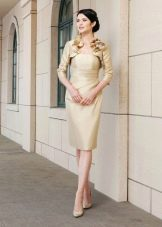 изысканное платье из тафты