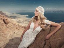 Свадебное платье Zoog Bridal