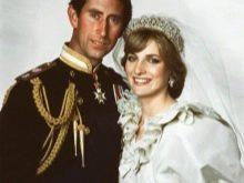Свадебный образ принцессы Дианы