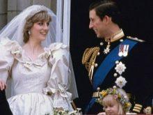Платье свадебное принцессы Дианы