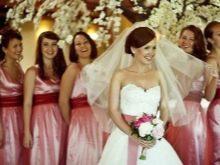 Наряды для подружек невесты  в розовом цвете