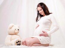 Зимнее платье для беременных