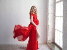 Красное платье в прокат для беременной для фотосессии
