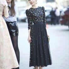 Платье Татьянка с длиной по щиколотки