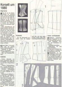 Моделирование свадебного корсета