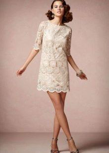 Короткое закрытое свадебное платье