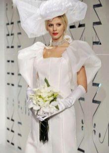 Ужасное свадебное платье с большими рукавами