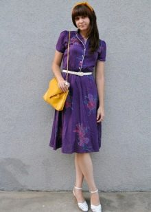 Фиолетовое платье с желтым