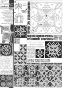 Схемы мотивов старинных квадратов
