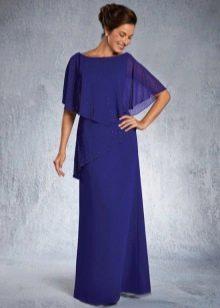 Вечернее платье для мамы жениха синее