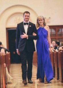 Платье для мамы жениха вечернее синее