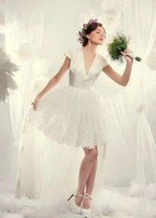 Атласное свадебное короткое из атласа и шифона