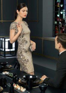 Вечернее платье от Роза Клара расшитое бисером