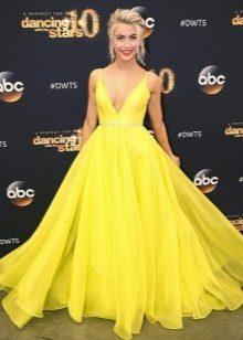 Вечернее платье желтое Джоли