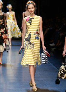Полосатое летнее цветное платье