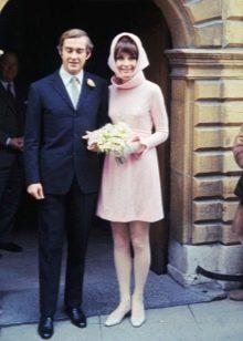 Свадебное платье Одри Хэпберн