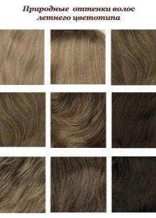 Оттенки волос Летнего цветотипа