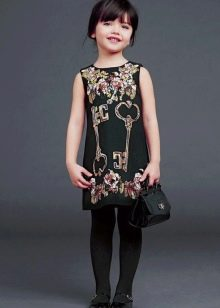 Нарядное платье для девочек прямое