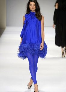 Синие легенсы к синему платью