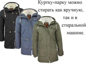 На какой стирке стирать куртку
