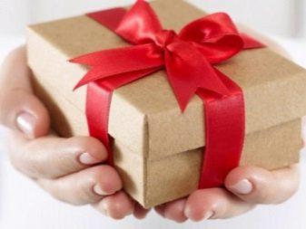 Подарки для бывшего мужа