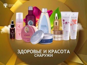 Продукция компании Siberian Wellness Сибирское здоровье для красоты и молодости