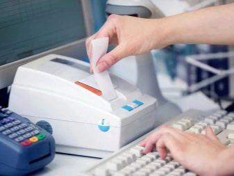 Функциональные обязанности бухгалтера кассира