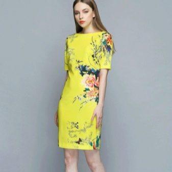 Модное желтое платье с принтом 2016