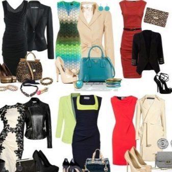 Украшения к различным платьям футлярам