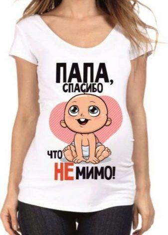 Веселые картинки про беременность с надписями