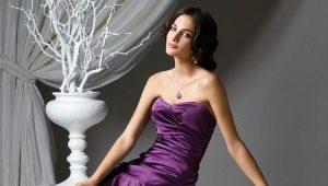 Платья баклажанового цвета