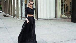 Длинная юбка полусолнце