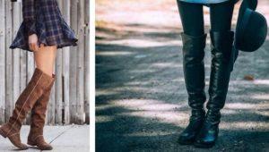Женские сапоги без каблука
