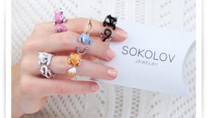 Серебряные кольца Sokolov