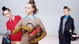 Дизайнерские женские сумки