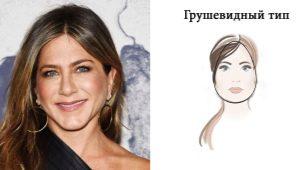 Грушевидная форма лица: подбираем стрижки, макияж и аксессуары