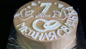 Что дарят на 7 годовщину со дня свадьбы?