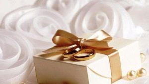 Что подарить на свадьбу сыну от родителей?