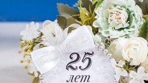 Что подарить родителям на серебряную свадьбу?
