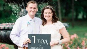 Как отметить первую годовщину свадьбы?