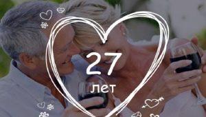 Как выбрать подарок на 27 годовщину совместной жизни?