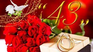 Как выбрать подарок на 43 года совместной жизни со дня свадьбы?