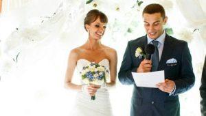 Благодарность гостям на свадьбе от молодых и их родителей