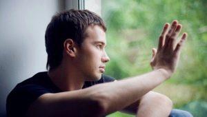 Особенности мужчины-интроверта и его поведения в отношениях