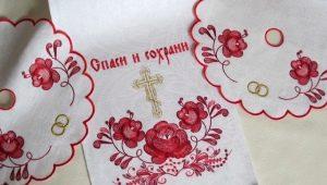 Рушник для венчания: зачем нужен и каким должен быть?