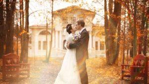 Свадьба осенью: в чем пойти, лучшая тематика и оформление