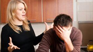 Что делать мужу, если его унижает жена?
