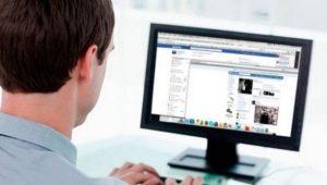 Как познакомиться с девушкой в социальной сети?